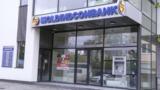 Cрок продажи акций Moldindconbank был продлен