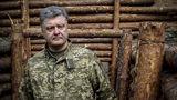 Порошенко рассказал о пятилетнем плане «освобождения» Украины