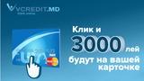 100% онлайн-заем соответствует вашим потребностям! ®