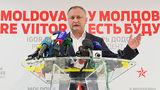 КС рассматривает подтверждение мандата Игоря Додона