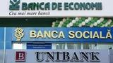 В результате ликвидации 3 банков удалось вернуть более 2 миллиардов леев