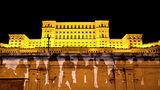 КС Румынии: Управление по борьбе с коррупцией превысило полномочия