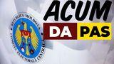 ППДП и ПДС будут участвовать в местных выборах единым фронтом