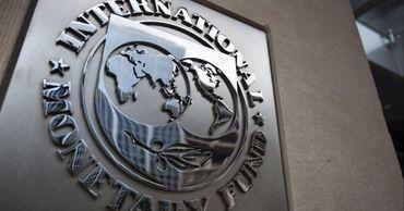 МВФ не включил в повестку дня вопрос о новой программе для Молдовы. Фото: publika.md.