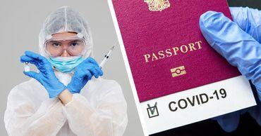Украина может запустить COVID-сертификаты уже с 1 июля