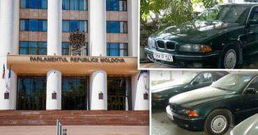 Парламент выставил на аукцион автомобили BMW.