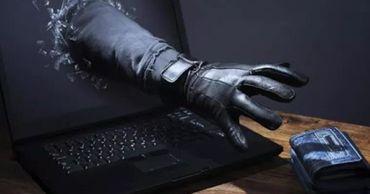 Столичная полиция предупреждает о росте кибермошенничества