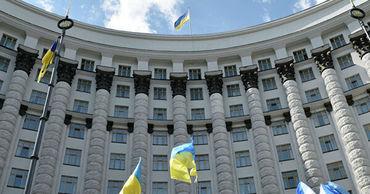 Кабмин Украины хочет утвердить страховую цену на газ для населения.
