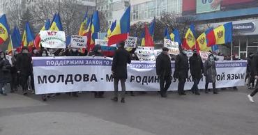 Протесты в защиту русского языка продолжаются.