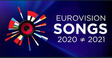 Названы даты проведения Евровидения в 2021 году.