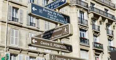 Франция называет улицы в честь африканцев, сражавшихся во Второй мировой.