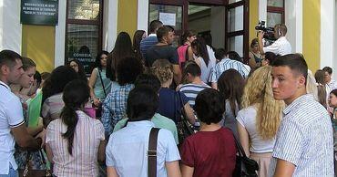 В Приднестровье хотят определить нормы приёма в организации с профильным обучением