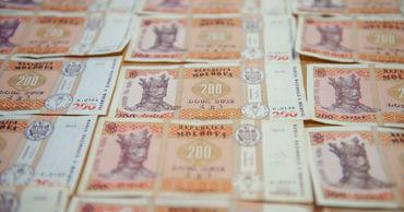 Финансовая система в Молдове располагает достаточной ликвидностью.