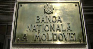 """НБМ приветствует желание """"Victoriabank"""" сотрудничать со следствием."""