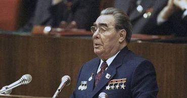 Водительское удостоверение Брежнева продадут на аукционе в Москве.