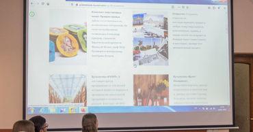 У Приднестровья появился собственный туристический сайт.