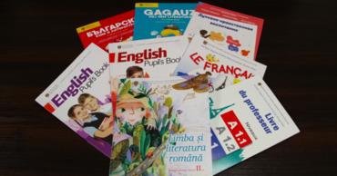 Министерство образования примет меры для обеспечения школ учебниками.