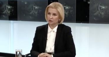 Ирина Влах, башкан Гагаузии.