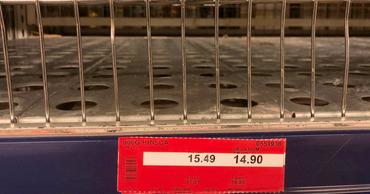 В оптовых магазинах пустые прилавки с гречкой.
