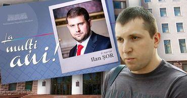 Григорчук о поздравлении Шора: Парламент давно превратился в бордель