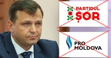 """Нэстасе: Платформа DA не создаст альянс с Pro Moldova или партией """"Шор""""."""