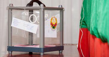 На выборах в Приднестровье приняли участие 113 916 человек