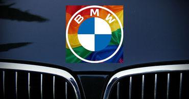 Автоконцерн BMW изменил логотип на радугу ЛГБТ.