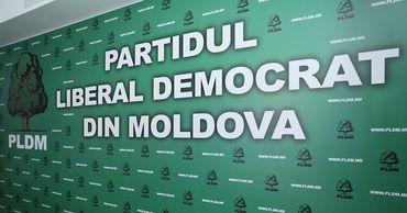 ЛДПМ объявляет, что не будет участвовать в парламентских выборах в июле