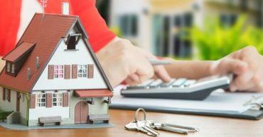 Налоговые органы внесли изменения в четыре формы уведомлений об уплате налога на недвижимость.