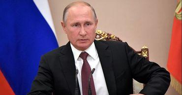 Путин: Трудно судить, что будет с долларом, если в США победит Байден