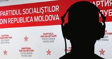 Депутаты-социалисты также стали жертвами незаконных прослушек.
