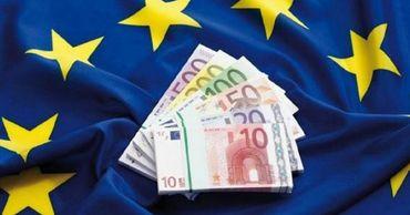 До настоящего времени наша страна получила 30 миллионов евро из этой суммы.