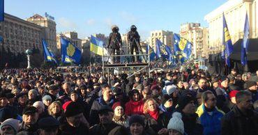 """В Киеве накануне """"нормандского"""" саммита собрался новый """"Майдан""""."""