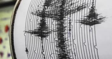 Сегодня, 28 октября, в Румынии произошло землетрясение магнитудой 3,1 балла по шкале Рихтера.