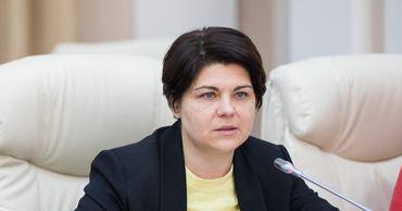 Гаврилицэ предупредила о рисках паузы в отношениях с МВФ.