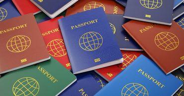 Паспорт Японии позволяет перемещаться в 191 страну мира. Фото: nokta.md.