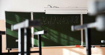 В ООН заявили, что почти 90 процентов учащихся в мире не ходят в школу.