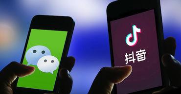 США увидели в китайских приложениях WeChat и TikTok угрозу для нацбезопасности.