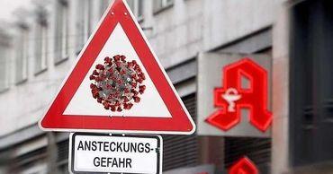 В Германии число заразившихся коронавирусом за сутки составило 412.