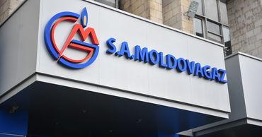 """""""Молдовагаз"""" закупила в 2020 году российского газа на 2,934 млрд леев."""