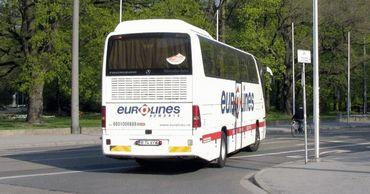 Движение международного автотранспорта было возобновлено 26 мая.