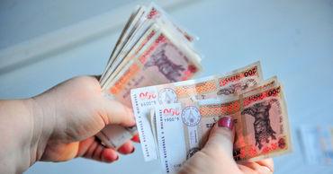 """В молдавских банках уменьшилось количество """"плохих"""" кредитов."""
