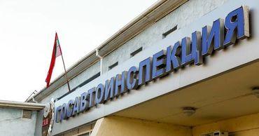 Отделения МРЭО в Приднестровье откроются с 2 декабря.