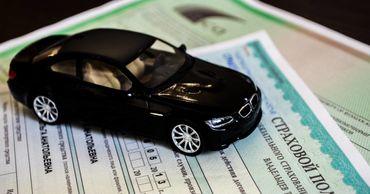 ОСАГО: До конца 2020 года правила расчета тарифов не изменятся.