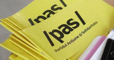PAS призвала правительство пересмотреть требование о самоизоляции.