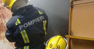 Специалисты назвали предварительную причину пожара на комратском рынке.