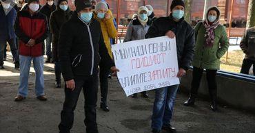 Сотрудники ЖДМ выйдут завтра на протест перед зданием парламента.