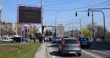 Виктор Киронда считает, что в Кишинёве слишком много уличной рекламы.