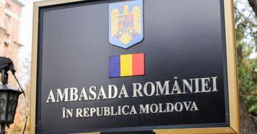 Посольство Румынии разъяснило правила доступа студентов в Румынию.