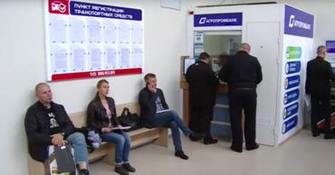 Приднестровские власти считают требования РМ нарушением прежних договоренностей.